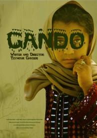 Gando-poster